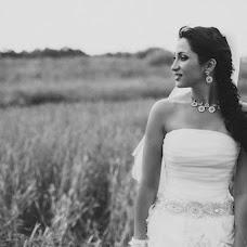 Wedding photographer Dmitriy Izosimov (mulder). Photo of 03.11.2013