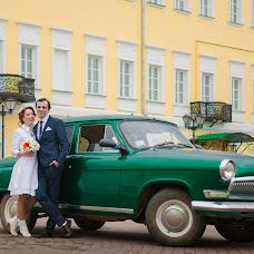 Wedding photographer Ruslana Maskenskaya (ellesse). Photo of 25.08.2015