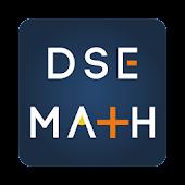 DSE Math Formula