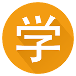 Chinese HSK 4 Icon