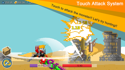 Ego Sword: Idle Sword Clicker 0.44 {cheat|hack|gameplay|apk mod|resources generator} 3