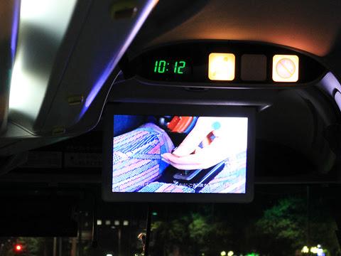 とさでん交通「はりまや号」 ・209 車内設備案内DVD放映 その2