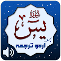 Surah YaSin + Urdu Terjuma icon