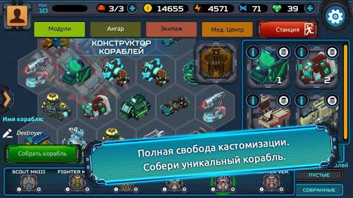 Clash Of Space Hawks screenshot 2