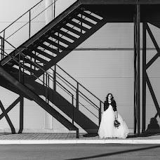Wedding photographer Olga Kuznecova (matukay). Photo of 05.04.2017
