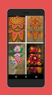 Rangoli Designs- screenshot thumbnail