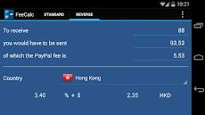 FeeCalc (for PayPal)のおすすめ画像5