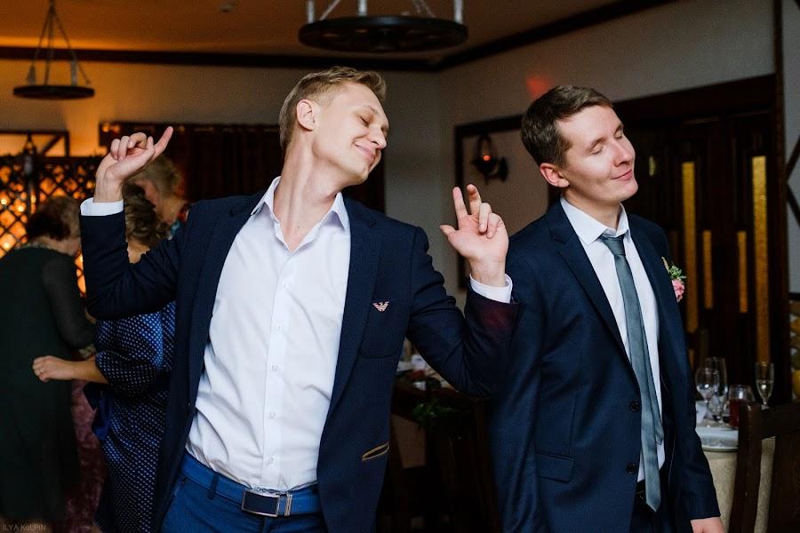 ช่างภาพงานแต่งงาน Ilya Kulpin (illyschka) ภาพเมื่อ 15.01.2017