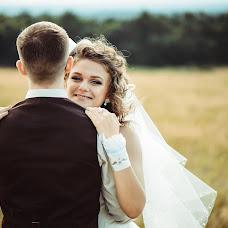 Wedding photographer Nikolay Mikhalchenko (nicklast). Photo of 05.11.2016