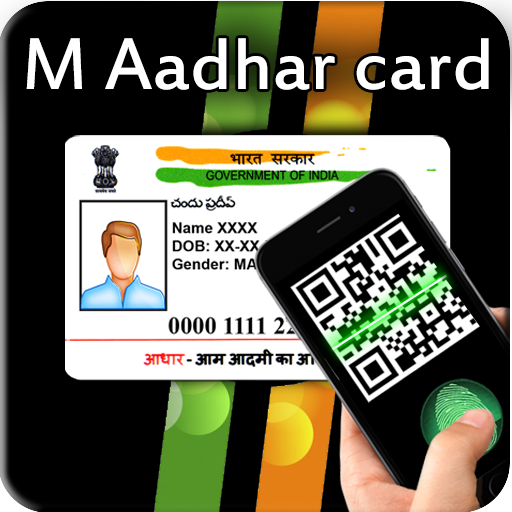 Fake Aadhar Card Maker Prank and QR Code Scanner