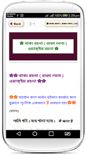 হিন্দি শিক্ষা learn hindi speak hindi language - náhled