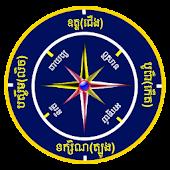 Trey Visay, Khmer Compass