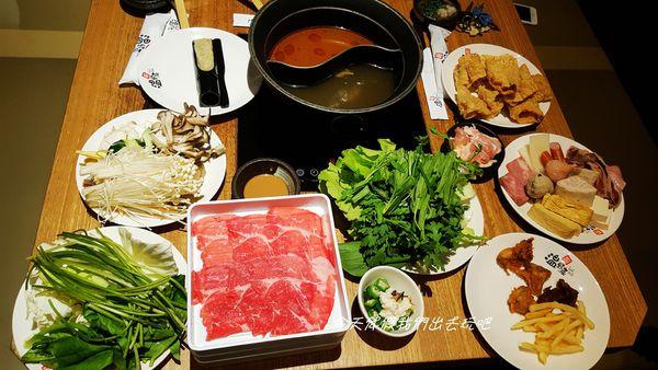 温野菜日本涮涮鍋專門店Taiwan On-Yasai。火鍋吃到飽。肉品無限續/蔬菜無限吃/秀泰站前店