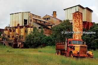 Photo: CULTURE CATEGORY, FIRST PLACE. Koloa Sugar Mill left to rust, Koloa, Kauai. Photo by Greg Page, Bloomington, Minnesota.