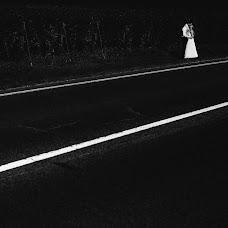 Wedding photographer Alessandro Delia (delia). Photo of 17.10.2018