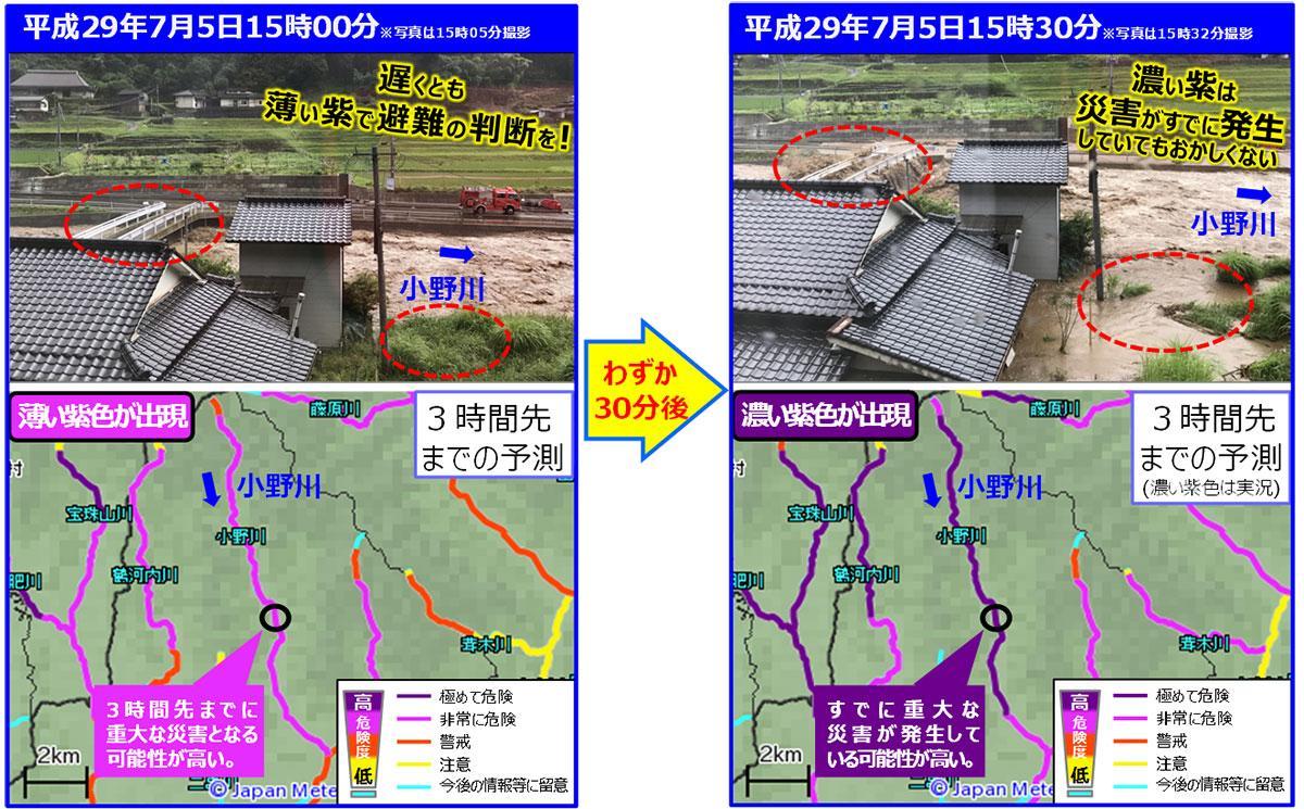 https://www.gov-online.go.jp/useful/article/201206/img/a_12b.jpg