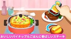 リトルパンダ:料理パーティーのおすすめ画像3