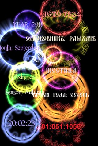 Славянский Григорианский lwp