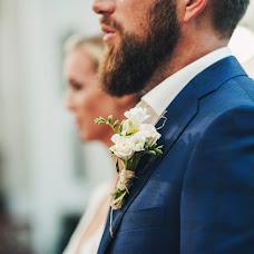 Wedding photographer Mirek Krcma (myra). Photo of 30.07.2018