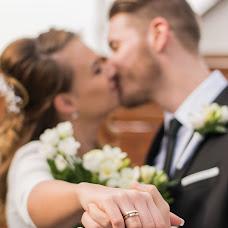 Wedding photographer Dávid Rédei (redeidavid). Photo of 28.04.2019