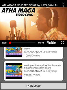 ILAYAGAANAM- screenshot thumbnail