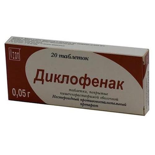 Диклофенак таблетки п.п.о. кишечнораствор. 50мг 20 шт.