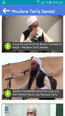 Moulana Tariq Jameel new byans - screenshot