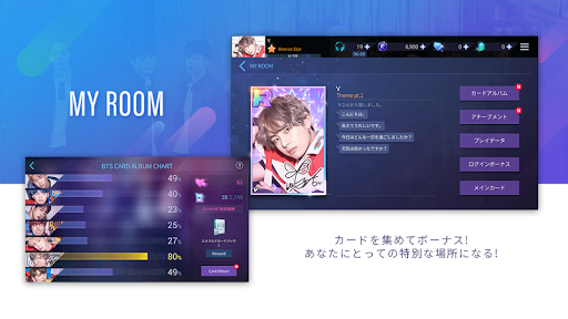 SUPERSTAR BTS 1.1.6 screenshots 5