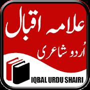 Allama Iqbal Urdu shairi