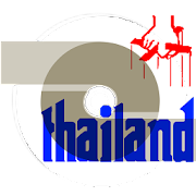 Thailand Music Radio FULL
