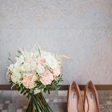 Wedding photographer Natalya Pchela (NataliaPchela). Photo of 08.07.2016