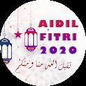 AIDILFITRI 2020 icon