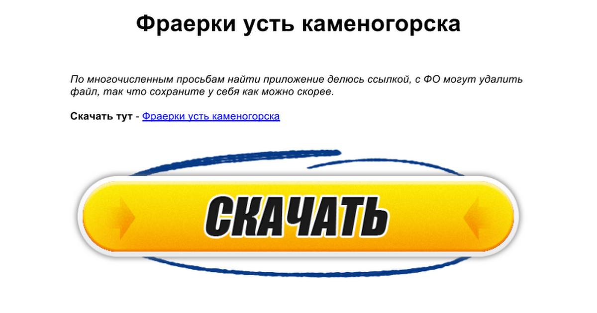 Кемеровская областная клиническая инфекционная больница инн