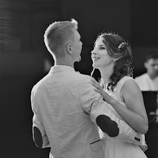 Wedding photographer Aleksey Syrkin (syrkinfoto). Photo of 05.04.2017
