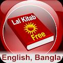 Lalkitab Astro Bangla Free icon