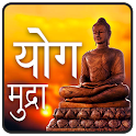 Yog Mudra in Hindi icon