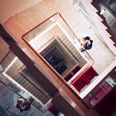 Wedding photographer Dmitriy Krulikovskiy (krulya). Photo of 04.11.2014