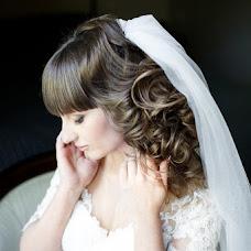 Wedding photographer Irina Afanaseva (irishaafanasyeva). Photo of 07.08.2018