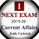 Download Next Exam Current Affairs & Gk Hindi For PC Windows and Mac