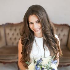 Wedding photographer Olesya Dolgikh (DolgihOlesya). Photo of 09.11.2016