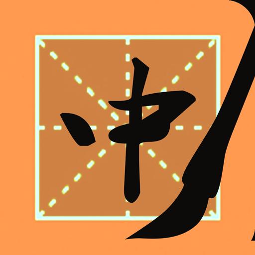 โรงเรียนภาษาจีน