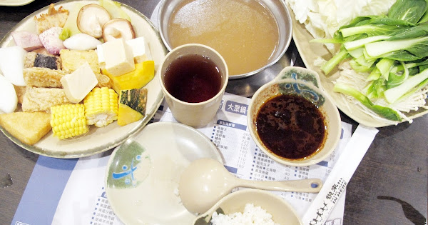 平價火鍋~悅來涮涮鍋(三重店)