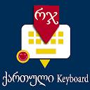 Georgian English Keyboard : Infra apps APK
