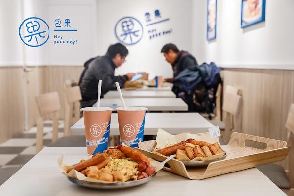 包果Baoguo-松江店