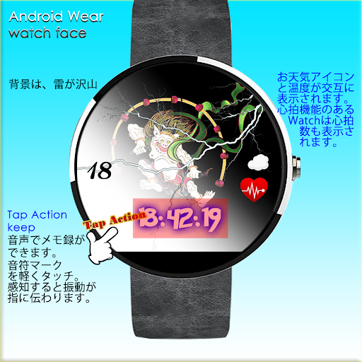 雷 Watch Face