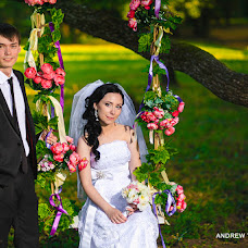 Wedding photographer Andrey Trubicyn (fotoweding). Photo of 15.11.2014