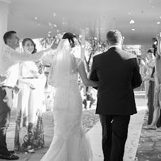 Wedding photographer Timofey Chernenko (ChernenkoTimofey). Photo of 01.06.2016