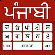 Punjabi Keyboard – English to Punjabi Typing input