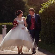 Wedding photographer Ruslan Garifullin (GarifullinRuslan). Photo of 04.11.2015