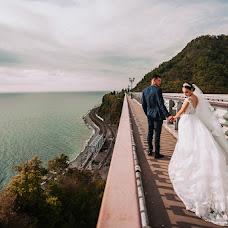 Wedding photographer Aleksandra Gavrina (AlexGavrina). Photo of 25.10.2018